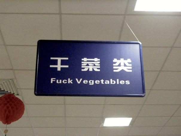 Penerjemahan Frasa Teknologi